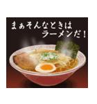 ラーメン大好き(個別スタンプ:01)
