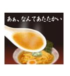 ラーメン大好き(個別スタンプ:02)