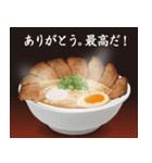 ラーメン大好き(個別スタンプ:03)