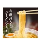 ラーメン大好き(個別スタンプ:04)
