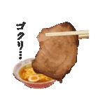 ラーメン大好き(個別スタンプ:05)