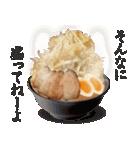 ラーメン大好き(個別スタンプ:08)