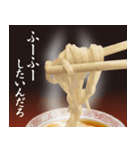 ラーメン大好き(個別スタンプ:09)