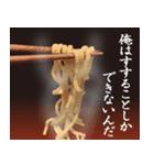 ラーメン大好き(個別スタンプ:11)
