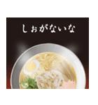 ラーメン大好き(個別スタンプ:17)