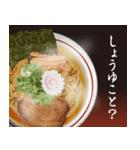 ラーメン大好き(個別スタンプ:18)