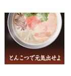 ラーメン大好き(個別スタンプ:19)