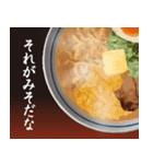 ラーメン大好き(個別スタンプ:20)