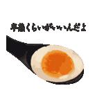 ラーメン大好き(個別スタンプ:21)