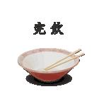 ラーメン大好き(個別スタンプ:30)