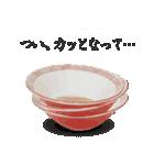 ラーメン大好き(個別スタンプ:31)