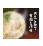 ラーメン大好き(個別スタンプ:33)
