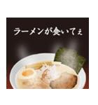ラーメン大好き(個別スタンプ:34)