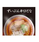 ラーメン大好き(個別スタンプ:35)