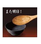 ラーメン大好き(個別スタンプ:36)