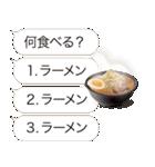 ラーメン大好き(個別スタンプ:37)