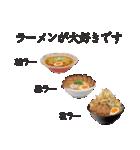ラーメン大好き(個別スタンプ:38)