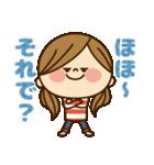かわいい主婦の1日【怒り編】(個別スタンプ:03)