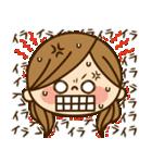 かわいい主婦の1日【怒り編】(個別スタンプ:08)