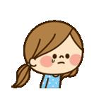 かわいい主婦の1日【怒り編】(個別スタンプ:09)