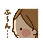 かわいい主婦の1日【怒り編】(個別スタンプ:10)