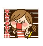 かわいい主婦の1日【怒り編】(個別スタンプ:14)
