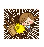 かわいい主婦の1日【怒り編】(個別スタンプ:15)