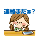 かわいい主婦の1日【怒り編】(個別スタンプ:22)