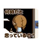 かわいい主婦の1日【怒り編】(個別スタンプ:23)