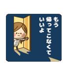 かわいい主婦の1日【怒り編】(個別スタンプ:24)