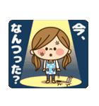 かわいい主婦の1日【怒り編】(個別スタンプ:25)