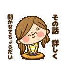 かわいい主婦の1日【怒り編】(個別スタンプ:26)