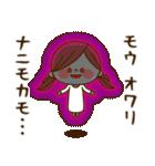 かわいい主婦の1日【怒り編】(個別スタンプ:28)