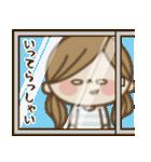 かわいい主婦の1日【怒り編】(個別スタンプ:29)