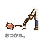 かわいい主婦の1日【怒り編】(個別スタンプ:30)