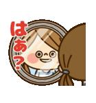 かわいい主婦の1日【怒り編】(個別スタンプ:32)