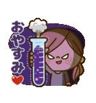 かわいい主婦の1日【怒り編】(個別スタンプ:33)