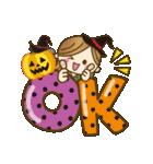 【秋〜冬】大人女子♥丁寧言葉&イベント(個別スタンプ:1)