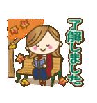 【秋〜冬】大人女子♥丁寧言葉&イベント(個別スタンプ:2)