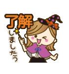 【秋〜冬】大人女子♥丁寧言葉&イベント(個別スタンプ:3)