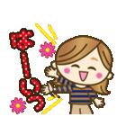 【秋〜冬】大人女子♥丁寧言葉&イベント(個別スタンプ:4)