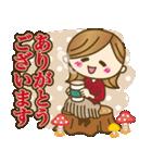 【秋〜冬】大人女子♥丁寧言葉&イベント(個別スタンプ:5)