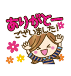 【秋〜冬】大人女子♥丁寧言葉&イベント(個別スタンプ:7)