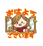 【秋〜冬】大人女子♥丁寧言葉&イベント(個別スタンプ:9)