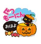 【秋〜冬】大人女子♥丁寧言葉&イベント(個別スタンプ:10)