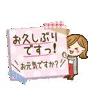 【秋〜冬】大人女子♥丁寧言葉&イベント(個別スタンプ:11)