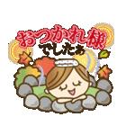 【秋〜冬】大人女子♥丁寧言葉&イベント(個別スタンプ:13)