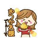 【秋〜冬】大人女子♥丁寧言葉&イベント(個別スタンプ:14)