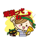【秋〜冬】大人女子♥丁寧言葉&イベント(個別スタンプ:15)