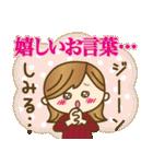 【秋〜冬】大人女子♥丁寧言葉&イベント(個別スタンプ:16)